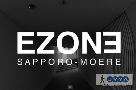 ezone_01