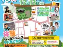 myohoji_poster